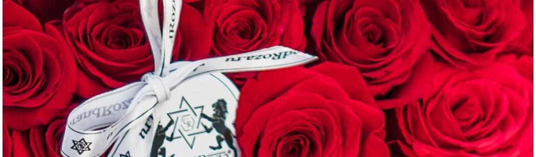 Букеты 251 роза.